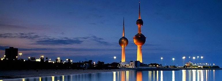 kuwait-tower