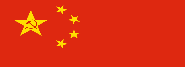 2000px-Zeng_Liansong's_proposal_for_the_PRC_flag