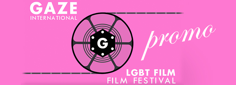 Gaze Film Festival 2016 Promo logo with film reel in the centre