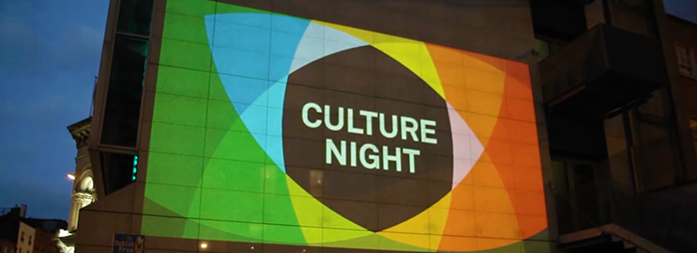 The Culture Night 2016 logo projected onto a building