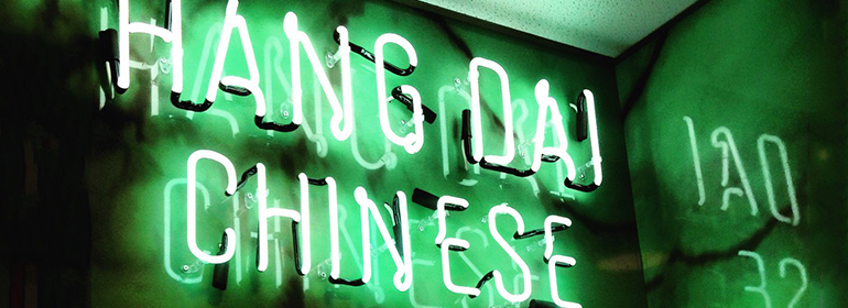 Hand Dai Chinese neon sign in Nibbles and Nuggets