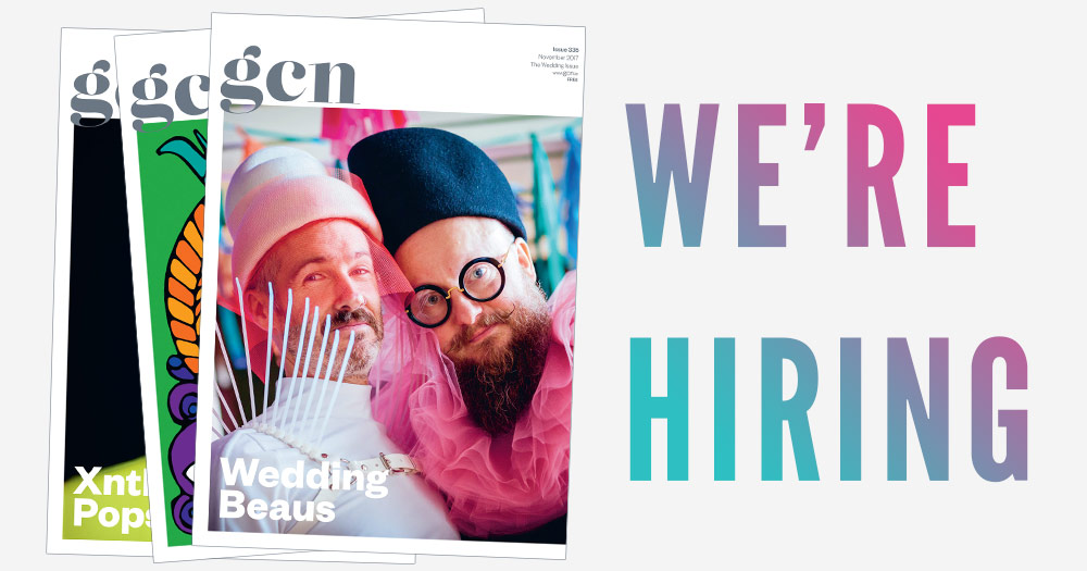 GCN magazines beside the words we're hiring which is advertising the web content manager position