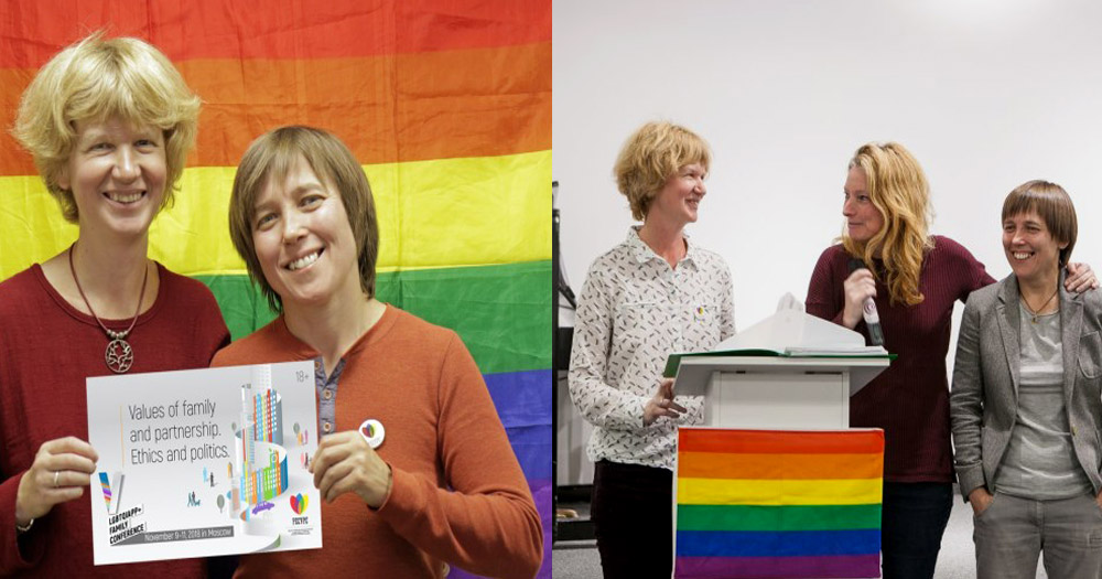 Organisers of the Russian LGBT+ Family Conference