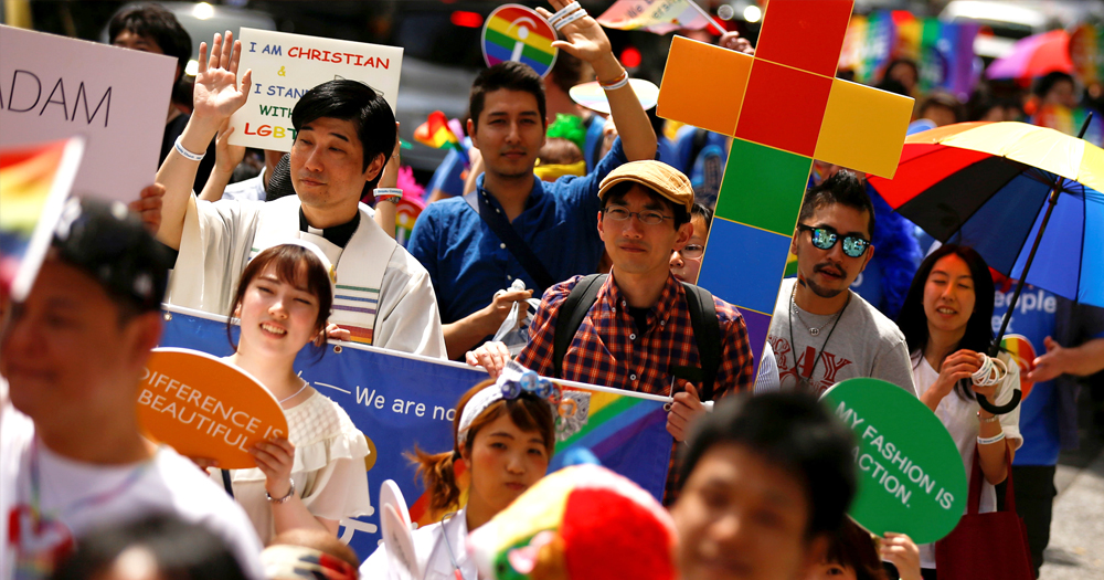 Pride Parade in Japanese city