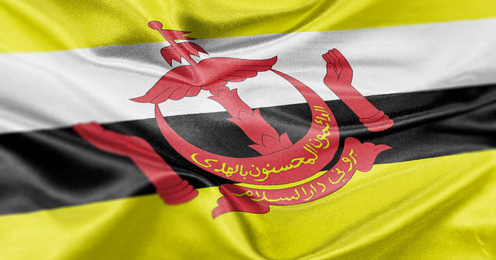 Flag for Brunei, the nation introducing a penal code that will punish homosexuality with death by stoning
