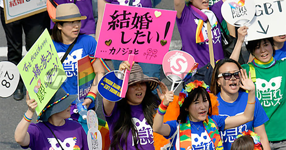 Crowd gathering for Japan Pride