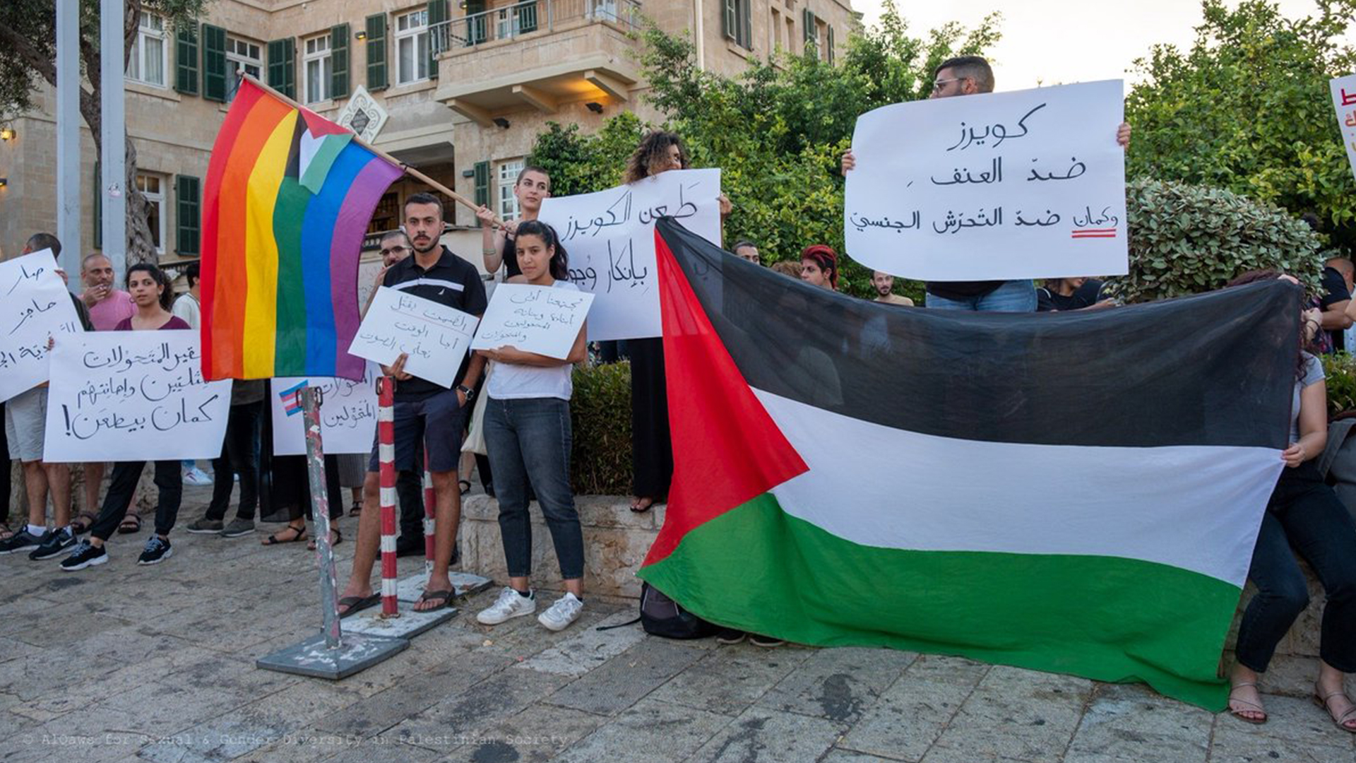 Palestinian Authorities ban LGBT+ groups from activities in the West Bank