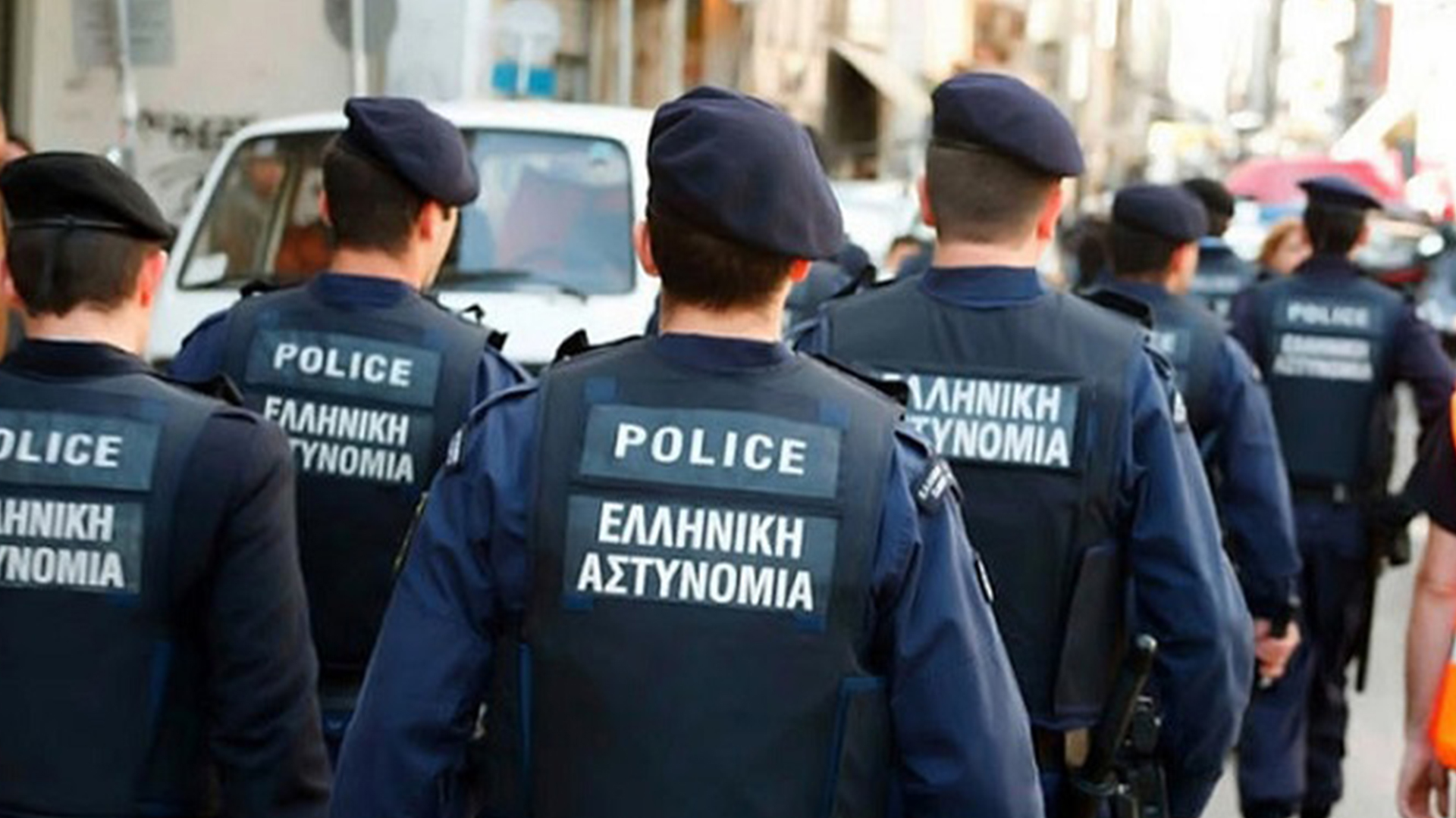 Greek police officers