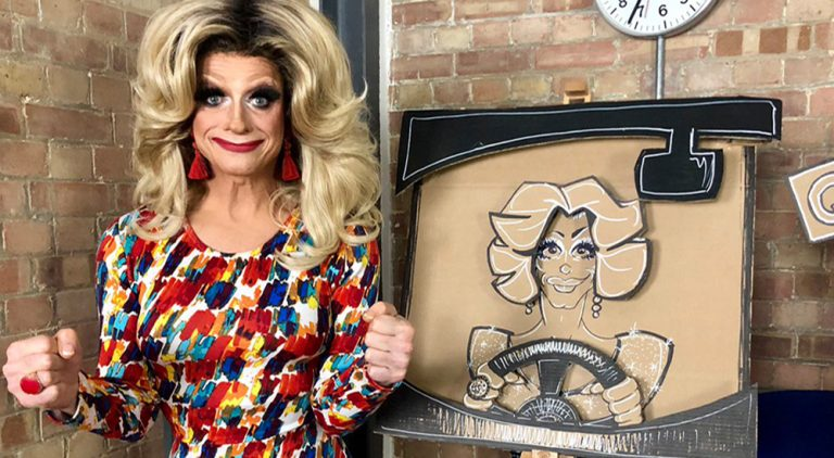 PANTI BLISS HIV GARAGE