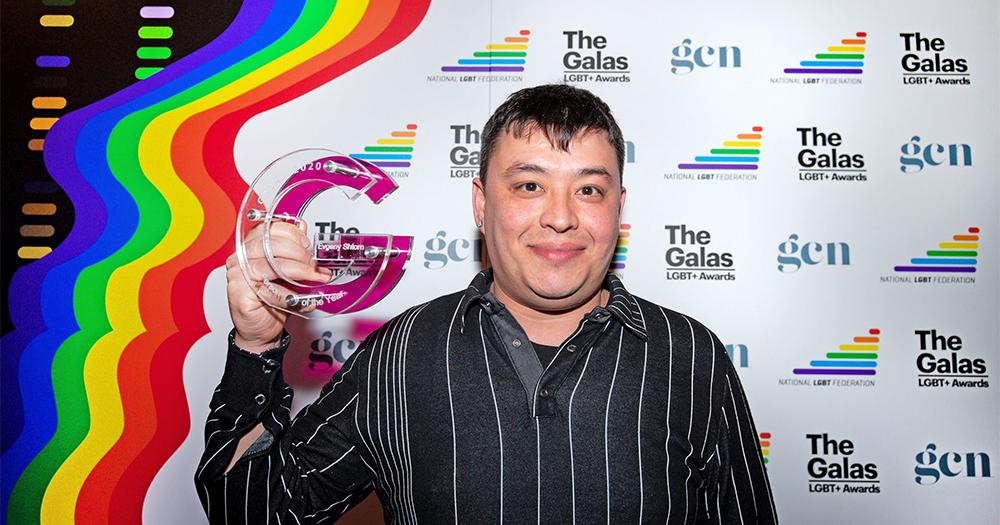 Activist Evgeny Shtorn holding his GALAS Award