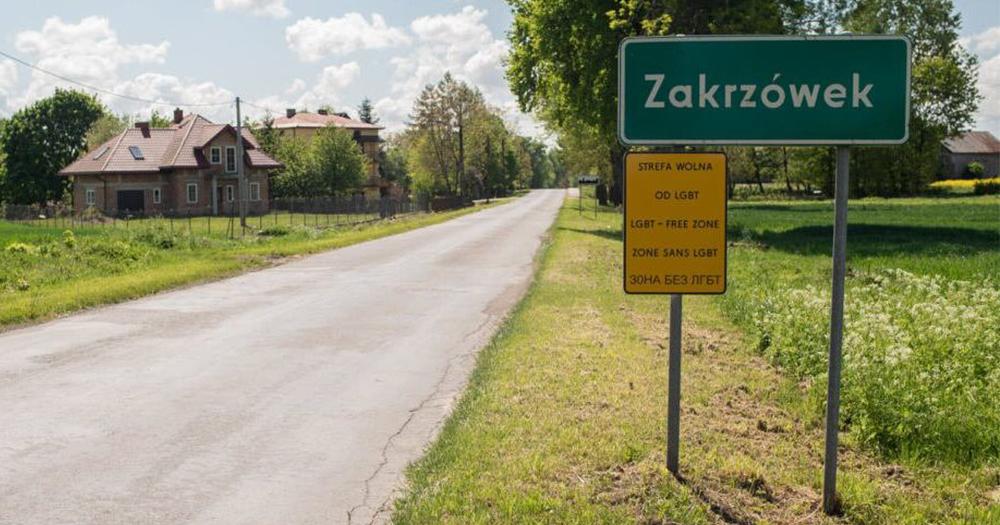 A roadsign on a Polish village border