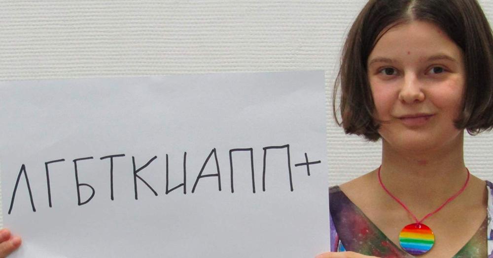 russian-lgbt-activist-artist-on-trial