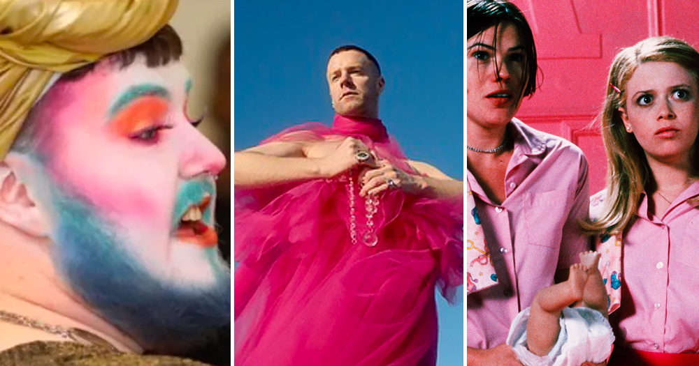 GAZE 2021 image: Split screen of L-R Avoca Reaction, Queer Eire shorts and a still from But, I'm a Cheerleader