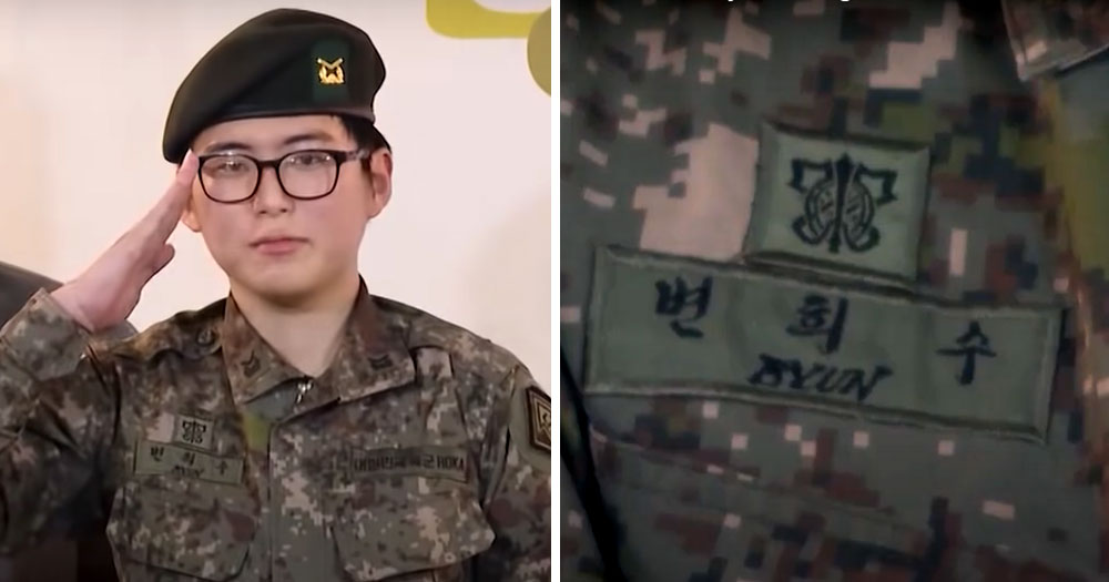 Split screen: Byun Hee-soo on left, close up of her name on her army uniform on right